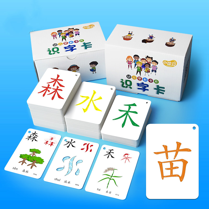 Toy, Children, Card, Level, Cards, Learning