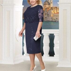 Image 2 - レースプラスサイズの母花嫁のドレス 2019 スクープネック Hal 袖パッチワーク結婚式のゲストパーティー Mutter der brautkleider