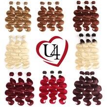 Волнистые человеческие волосы светлые красные 99j burg 613 пучки