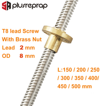 T8 Lead Screw  Lead 2mm 150mm 200mm 250mm 300mm 350mm 400mm 450mm 500mm with Brass Nut for Reprap 3D Printer Z Axis цена и фото