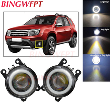 2x Car Accessories LED Fog Light Angel Eye with Glass len For Renault Duster Closed Off-Road Vehicle 2012 2013 2014 2015
