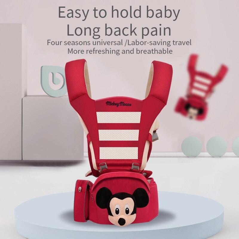 Disneybabymulti-fonction enfants taille tabouret tenant porte-bébé avec tabouret dessin animé assis tabouret tenir les enfants 0-36month