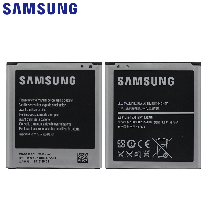 Image 4 - SAMSUNG Original Phone Battery EB B220AC 2600mAh For Samsung Galaxy Grand 2 G7102 G710 G710K G710L G7105 G7106 G7108 G7109-in Mobile Phone Batteries from Cellphones & Telecommunications