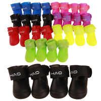 4Pcs/set Pet dog Rain ShoesDog Booties Rubber Portable Anti Slip Waterproof Dog Cat Rain Shoes Autumn and winter S/M/L