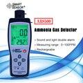 Умный датчик дитигал аммиачный газ NH3 детектор Измеритель Тестер AR8500 диапазон монитора 0-100PPM со звуковым сигналом тревоги газовые Анализато...