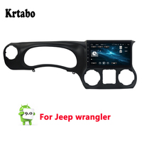 Suitable for JEEP Wrangler Car radio Android multimedia player PX5 Android 9.0 eight core 4 +32 Built in DSP + CARPLLAY