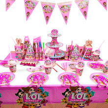 Doll Toys Dress-Up-Set LOL.SURPRISE Tablecloth-Paper Disposable Cartoon Birthday-Party-Decoration
