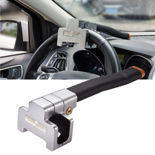 Car Top Mount Steering Wheel Lock Anti Theft Security Lock With Keys Anti-Theft Devices