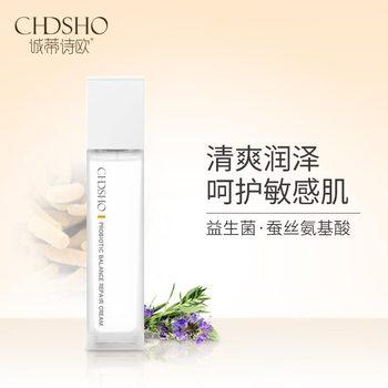 lactic acid moisturizing essence lotion skin care probiotic rehydration moisturizing omnipotent face cream serum