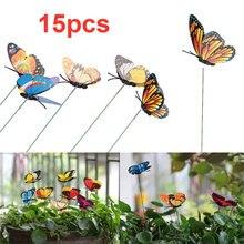 Украшение для газона 15 шт. садовое искусство искусственное насекомое бабочка садовый декор реалистичные пластиковые 3D Цветочный горшок 3D Цветочный горшок домашний декор