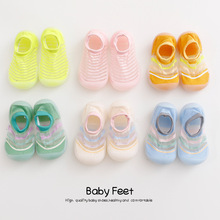 Baby Shoes Boy Baby Shoes