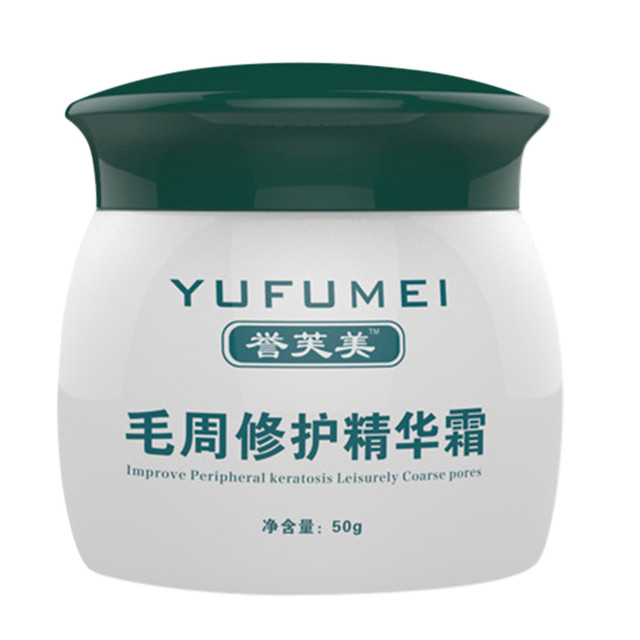 Face Body Lotion Skin Repair Body Cream Chicken Skin Anti Wrinkle Anti-Aging Skin Repair Cream Remove Acne Dropshipping ZJXM2 3