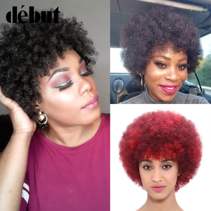 Debut Short Human Hair Wigs Brazilian Remy Hair Afro Kinky Curly Black Wigs Red Ombre Short Bob Wigs For Women Free Shipping