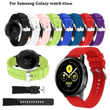 Silicone watch band For Samsung Galaxy 42mm Smart Watch Accessories active Bracelet Strap Gear S2
