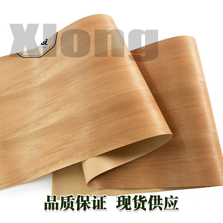 L:2.5Meters Width:600mm Thickness:0.3mm Thick Natural Black Walnut Pattern Wood Skin Solid Wood Black Walnut Wood Skin