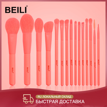 Beiliプレミアム15個合成メイクブラシセットサンゴナノ毛ファンデーションパウダー顔輪郭メイクアップブラシ