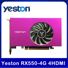 Yeston RX550 RX 550 4G 4HDMI 4-Bildschirm Grafikkarte Video Karte Unterstützung Split Screen 10bit HDR 4G/128bit/GDDR5 HDMI Grafikkarte