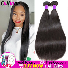 Brazilian Human Hair Extension Straight Natural 100% Remy Hair Weave Bundle For Wowen 1-3pieces Smooth Hair All Length Available