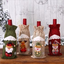 Christmas decorations linen Santa Claus figure red wine bottle set bag holiday hotel