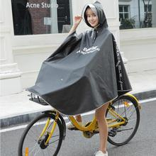 Unisex Adult Raincoat Hiking Accessories Emergency Poncho Cycling Bicycle Bike Rain Gear Transparent EVA Hooded Cover