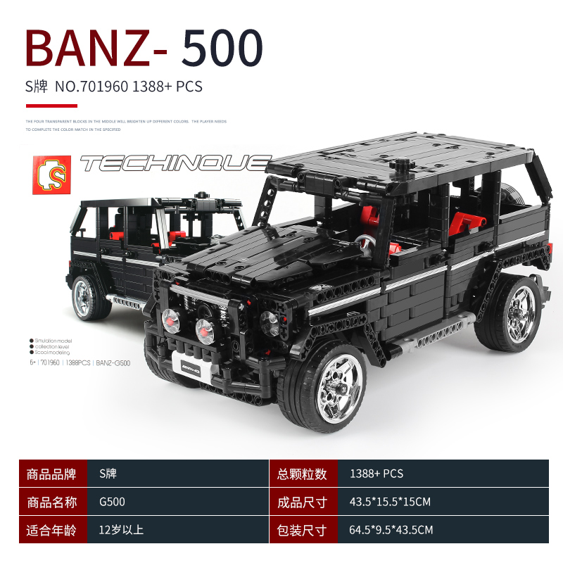 Technic brinquedos Lepins MOC Benz SUV G500 AWD Wagon Car Model Kit Building Stacking Blocks For Kids Educational Toys DIY Gifts 2