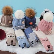 Детские ушками на капюшоне с шарфом комплекты для новорожденных