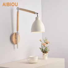 AIBIOU Led Wall Lights For Living Room E27 Wooden Bedroom Sconce With Metal Lampshade Mounted Reading Light