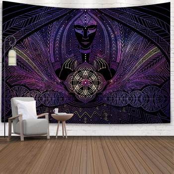 Simsant Psychedelic Shrooms Tapestry Colorful Abstract Trippy Tapestry Wall Hanging Tapestries for Home Dorm Fantasy Decor 37