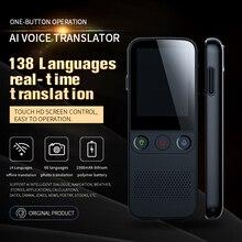 T10 Pro 138 اللغة الفورية صوت المترجم في وقت واحد مترجم المحمولة حاليا مترجم مساعد دون الإنترنت