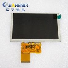 Écran tactile LCD rvb 5 pouces 40 broches KD50G23 KD50G10-40NC kd50g23 KD50G21-40NT 480x272 ou 800x480, pour MP4 GPS lcd displ