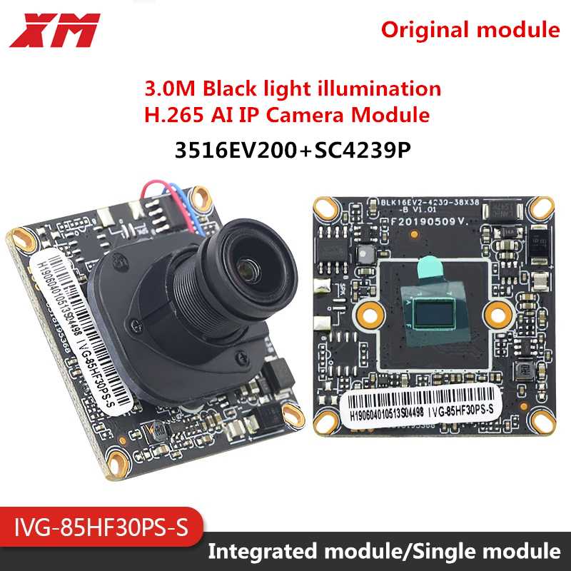 3.0MP Low Illumination H.265 AI Intelligent Analysis IP Module DIY Camera CCTV IP Camera With Onvif Support Audio