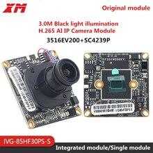 Módulo IP de Análisis Inteligente ia de baja iluminación, 3,0 MP, H.265, cámara IP CCTV DIY con Onvif, compatible con Audio