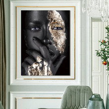 Woman Golden Portrait Canvas Painting Posters and Prints Wall Art Picture for Living Room Home Decor wall art canvas painting 3d flower picture posters and prints golden flowers poster wall pictures for living room home decor