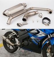 CBR150 Motorcycle Exhaust Muffler full System Link Pipe Carbon Look Muffler Escape Damper Leak for Honda CBR 150 Motorcycles