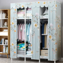 Cloth Wardrobe Steel Tube Coarsening and Reinforcement Single-person Assembly Simple Dormitory Cloth Art Receiving Wardrobe
