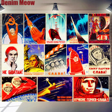 Russian Propaganda Vintage Metal Tin Signs Bar Club Cafe Pub Home Decor The Space Race Wall Art Posters USSR CCCP Plaque MN146