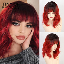 Medium Length Wavy Synthetic Wigs for Black Women Ombre Black Wine Red Wigs With Bangs Heat Resistant  Cosplay Wigs