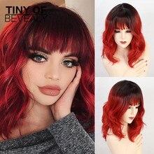 Pelucas sintéticas onduladas de longitud media para mujeres negras, pelucas de color rojo vino negro con flequillo, pelucas de Cosplay resistentes al calor