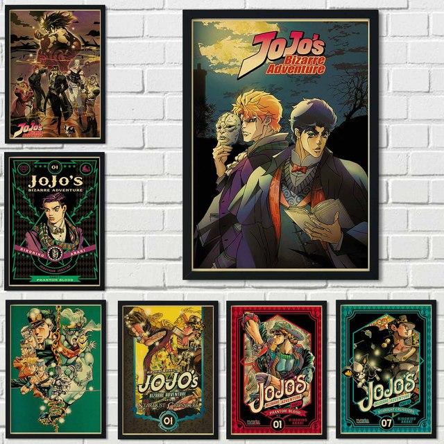 Japanese anime fantasy adventure JoJo's Bizarre Adventure retro style family wall wall stickers bar cafe deco kraft paper poster