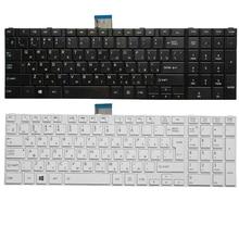 RU Keyboard for Toshiba Satellite C50 A C50 A506 C50D A C55T A  C55 A C55D A Russian Laptop Keyboard white/black