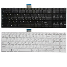 Ru teclado para toshiba satélite C50 A C50 A506 C50D A C55T A C55 A russo teclado portátil branco/preto