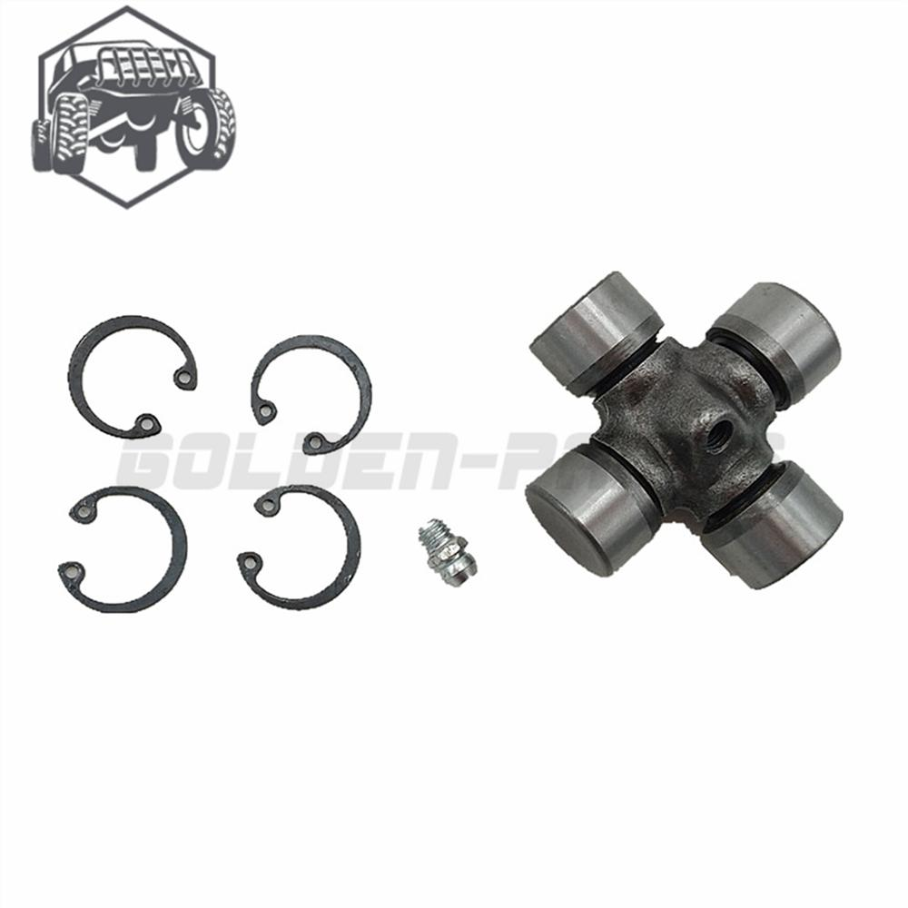 20mmX55mm Universal Joint Cross Shaft Component For ATV Z6 9060-300120