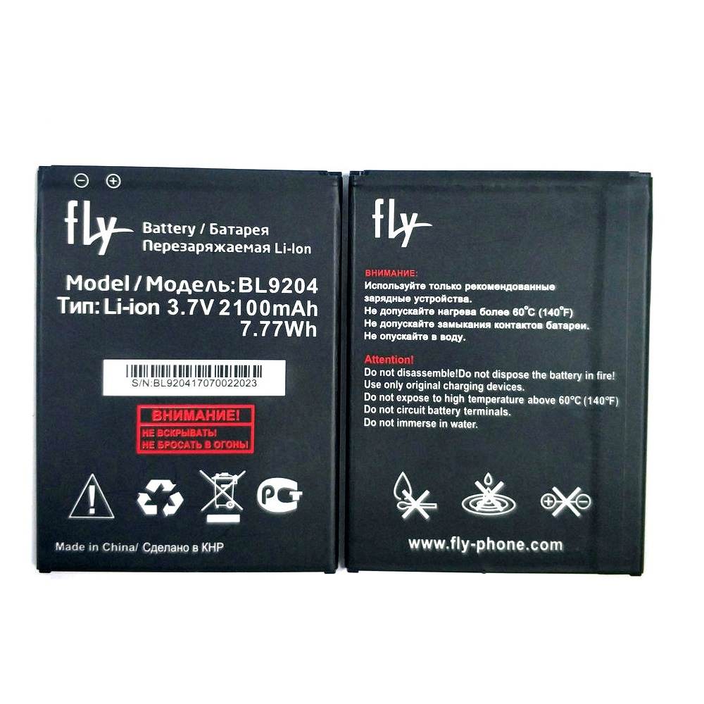 2019 New 2100mAh Battery Replacement For FLY BL9204 FF.02.522F04 FS517 Cirrus 11 Mobile Phone