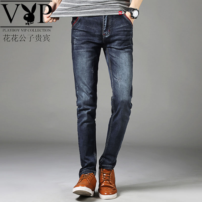 PLAYBOY Men Youth Jeans Spandex Casual Pants Trousers Slim Fit Skinny Pants Breathable Fashion Korean-style