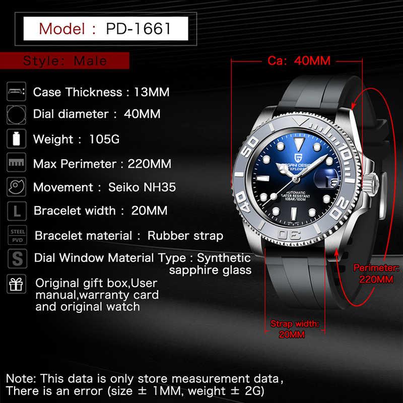 PAGANI DESIGN Men 40 มม.สายยางอัตโนมัติHN35Aนาฬิกาข้อมือผู้ชายนาฬิกากันน้ำRelogio Masculino