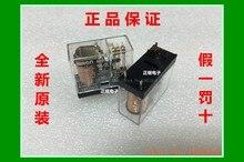 G2R-1 230VAC G2R-1 AC230V ~