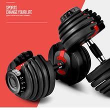 Mancuernas magnéticas para hombre, 1 Uds., mancuernas inteligentes, para entrenamiento muscular de brazo, gimnasio en casa, herramienta de Fitness
