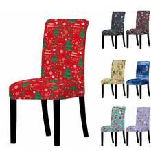 3d чехол на стул в рождественском стиле для столовой чехлы стулья