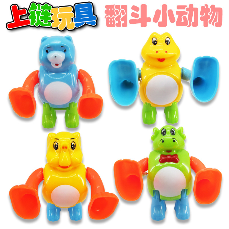 F304 Stall Hot Selling Children Creative Wind-up Toy Strange New Winding Somersault Cartoon Animal Mixed Batch