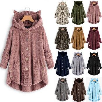 Women Fluffy Coat Loose Hoodie Sweatshirt Solid Winter Kawaii Cat Ear Hooded Hoodie Buttons Fleece Jackets Tracksuit Coat Plus bow back two tone cat ear hoodie